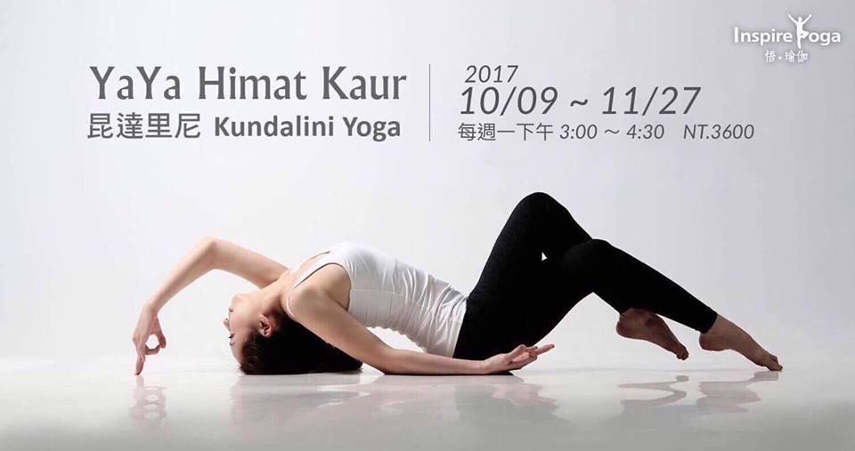 20171009 YaYa 老師 昆達里尼專班 Kundalini Yoga